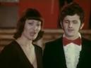 Оризонт - Иоане (Orizont - Ioane, 1978)