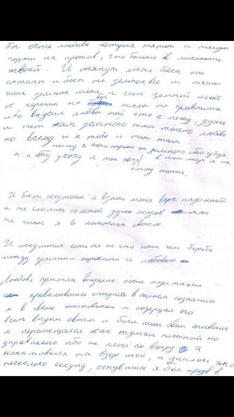 """Алёна Намлиева - Подробный разбор """"АллатРа"""" Опасности этого учения H1TTXaq-s8A"""