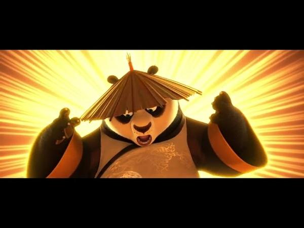 Кунг фу панда 3 По против Кая в мире духов