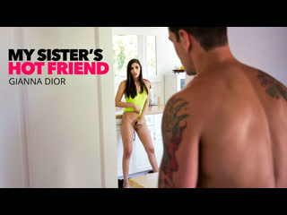 Gianna Dior - My Sisters Hot Friend