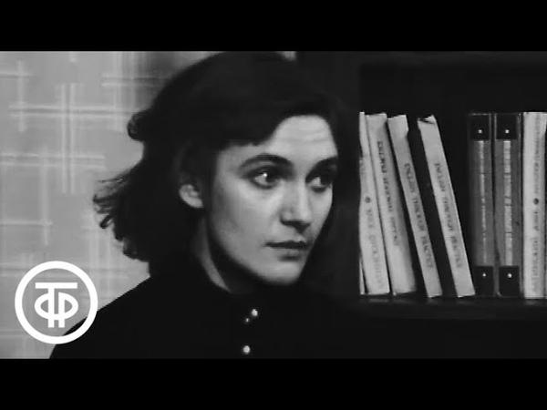 Такая короткая долгая жизнь Глава 8 Память 1975