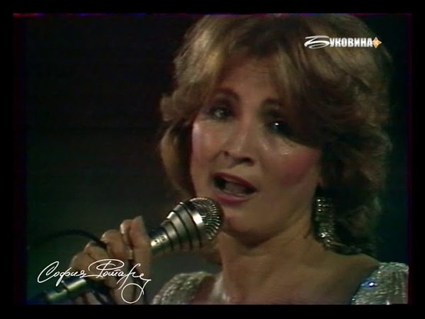 Грандиозное выступление С.Ротару на стадионе(1987, live)