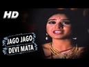 Jago Jago Devi Mata Anuradha Paudwal Bees Saal Baad 1988 Songs Meenakshi Sheshadri