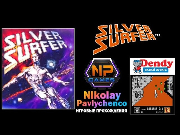 SILVER SURFER NES no chits