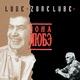 Кубанский казачий хор и Любэ - Конь