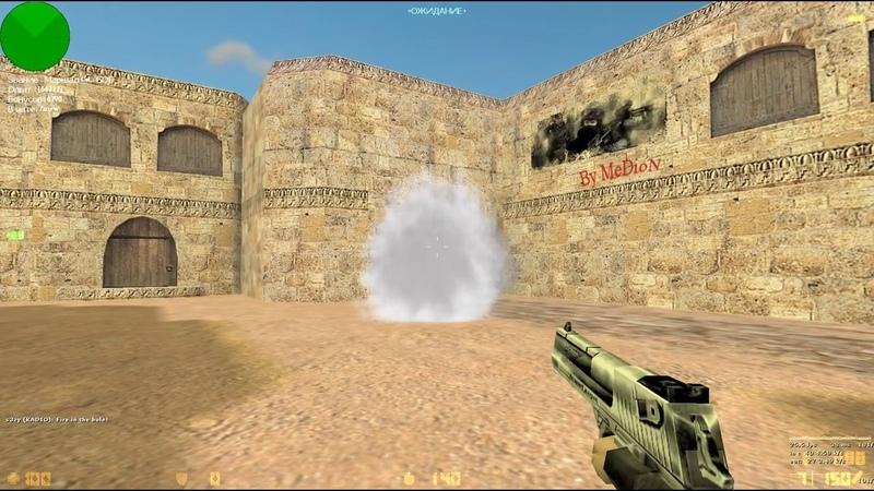 Дымовуха v2 01