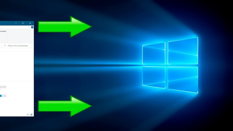 Как Вытащить Окно если оно ушло за пределы экрана Windows 7 8 10