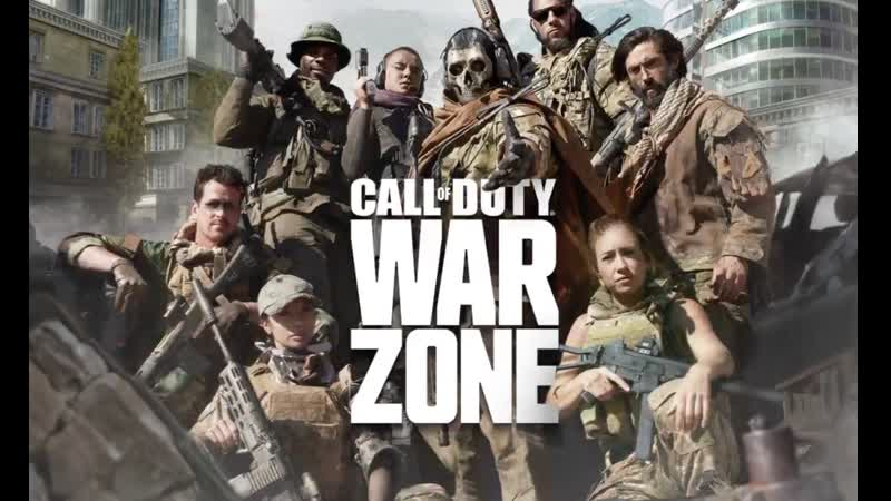Двое из ларца Call Of Duty Warzone