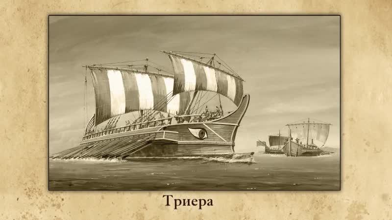 В гаванях афинского порта Пирей (Кормилицына Е. Г.)
