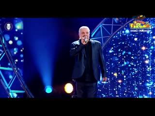 Александр Дюмин - Лихо (Ээхх, Разгуляй! на Радио Шансон, LIVE, , HD)
