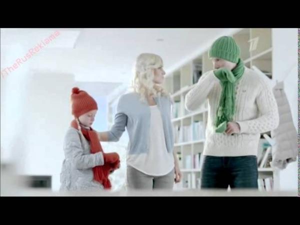 Реклама Гербион Два кашля Два решения