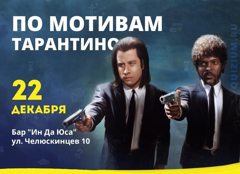 Топ мероприятий на 20 — 22 декабря, изображение №47