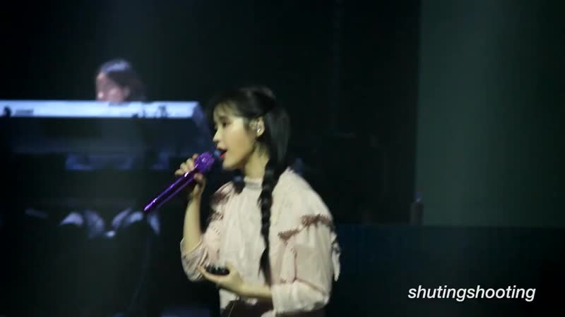 [FANCAM] 191207 @ IU - Rain Drop на концерте <LOVE, POEM> в Сингапуре (cr: shutingshooting)