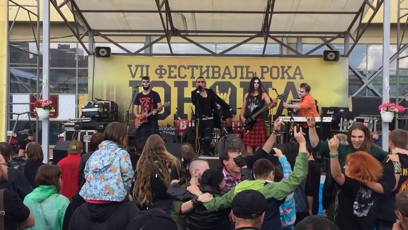 Группа Радиус_Фиолетовое лето_Юнона_VII рок-фестиваль 05.08.2017