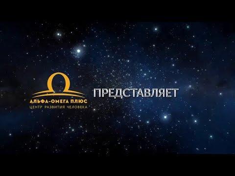 """Мирра Лебедка """"Шепот поколений"""""""
