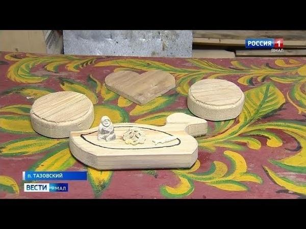 От национальной посуды до средневековых доспехов: тазовский художник открыл собственную мастерскую