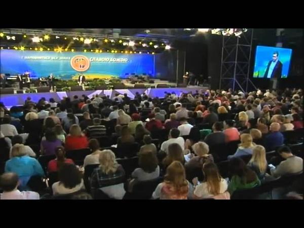 Гильермо Мальдонадо в Украине. Служение 1 • May 2014