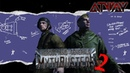 Heroes Generals MythBusters 2 Разрушители легенд 2