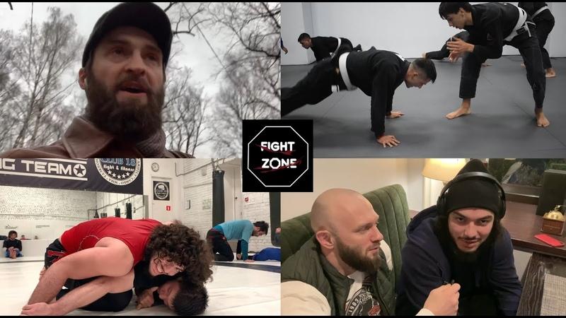 Fight Zone Episode 8 ჯიუ ჯიცუს შეჯიბრი კიევში ჭიდაობა სენსეისთან დაპირისპირება