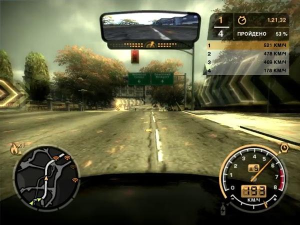 NFS Most Wanted 2005 Toyota Supra Серийная Угол Роузвуд и шоссе 99 Истребитель