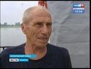 Выпуск «Вести-Иркутск» 24.07.2019 1425