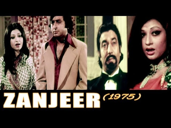 ZANJEER 1975 NADEEM SHABNAM SABIHA MUSTAFA QURESHI OFFICIAL PAKISTANI MOVIE