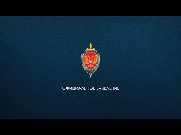 Опрос Тимофеева А.Л., осужденного за шпионаж