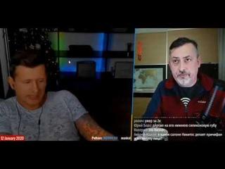 Диалог Меганыча и Никиты Мартынова NS TV // Меганыч нарвался на пикапера