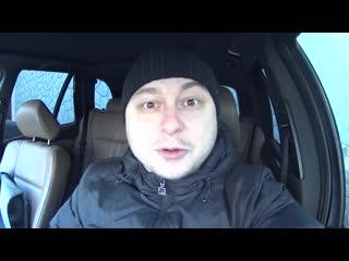 РАБОТА В ЯНДЕКС ТАКСИ Как устроиться в Яндекс Такси влог 610 Алекс Простой