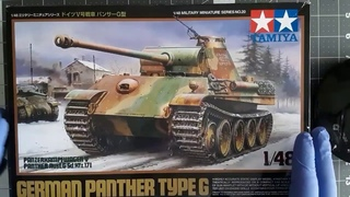 1/48 scale german panther type G