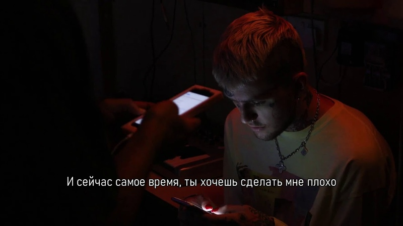 Lil Peep x iLoveMakonnen - Ive Been Waiting (Original) | Перевод