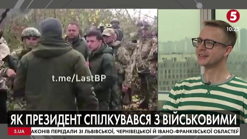 Це камінь в обличчя всім добровольцям Мінаков про розмову Зеленського з військовими | ІнфоДень