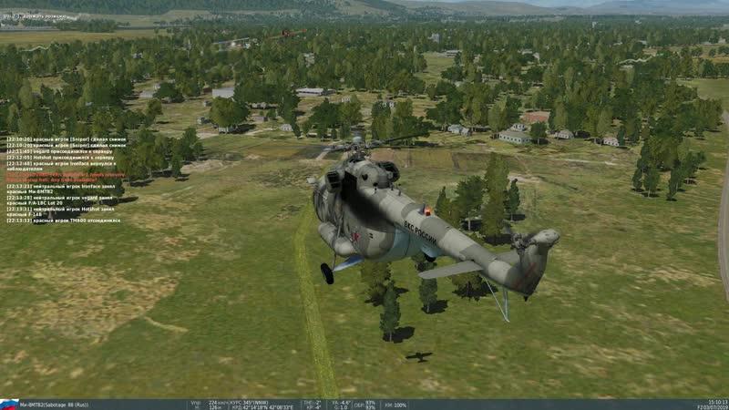 DCS гоняю на Ми-8 за Ишачком И-16
