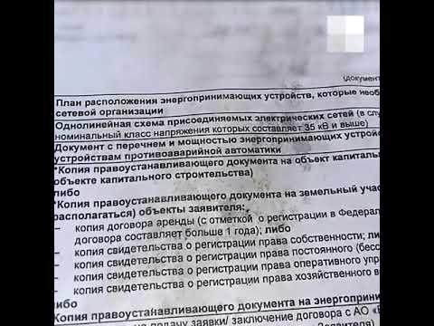 Екатеринбург медицинские документы на свалке