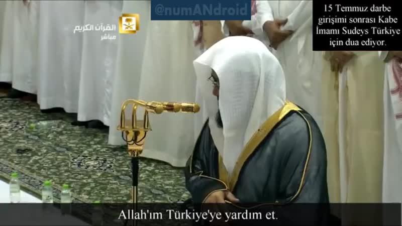 15 Temmuz - Kabe İmamı Sudeys Türkiye için Dua ediyor - Altyazılı.mp4