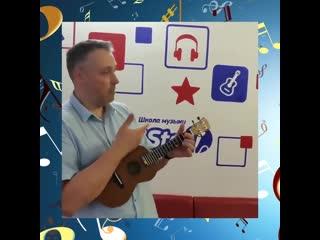 Студия музыки iStаr- для взрослых и детей! Запись у меня в личке.