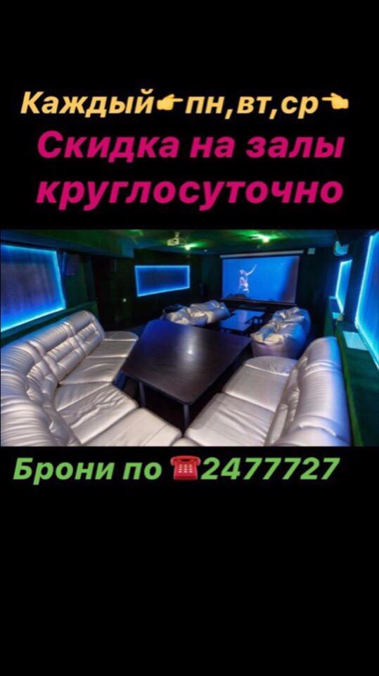 Кафе, пиццерия, суши-бар «Lounge 3D Cinema» - Вконтакте
