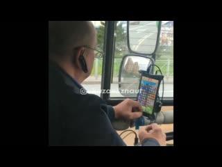 Водитель автобуса в Казани играет за рулем