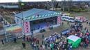 Константиновке 160 лет Самое большое село Украины отметило день рождения
