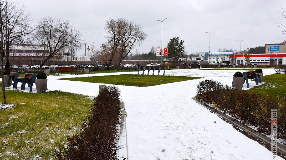 осень, погода, чайковский район, 2019 год