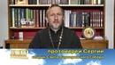 МИР ПРАВОСЛАВИЯ. Священномученики Порфирий Рубанович и Иоанн Вечерко 30.11.19