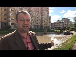 Андрей Смышляев о бездействии властей