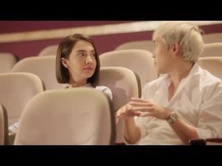 Теория любви 10 серия ( озвучка asian miracle group )