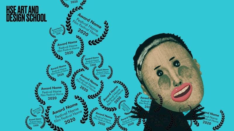 Встреча с Надеждой Свирской Фестивальное самопродвижение для короткометражной анимации
