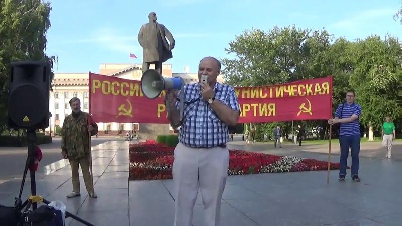 Собрание жителей города Тюмени у памятника Ленину 31 июля 2020 г Часть 1
