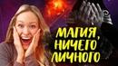 ЭКСТРАСЕНС В ЧАТ РУЛЕТКЕ 7 ПРЕДСКАЗЫВАЮ БУДУЩЕЕ ПРАНК В ЧАТРУЛЕТКЕ 2019