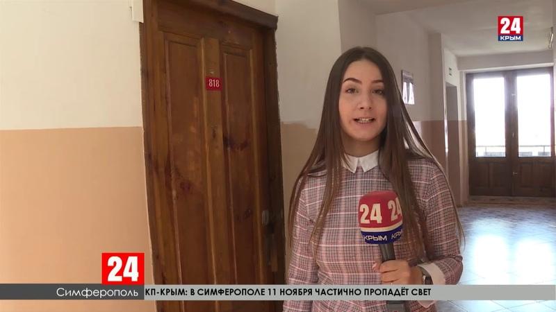 Фильм студентов из Симферополя занял на Международном кинофестивале «Золотой след» первое место