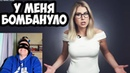 Навальный Live об оскорблении власти и раскулачивании бизнесменов У меня истерика