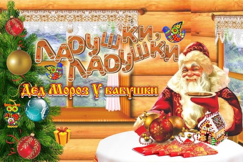 Топ мероприятий на 13 — 15 декабря, изображение №39