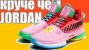 Li-Ning WOW 7 - тест обзор баскетбольных кроссовок Dwyane Wade